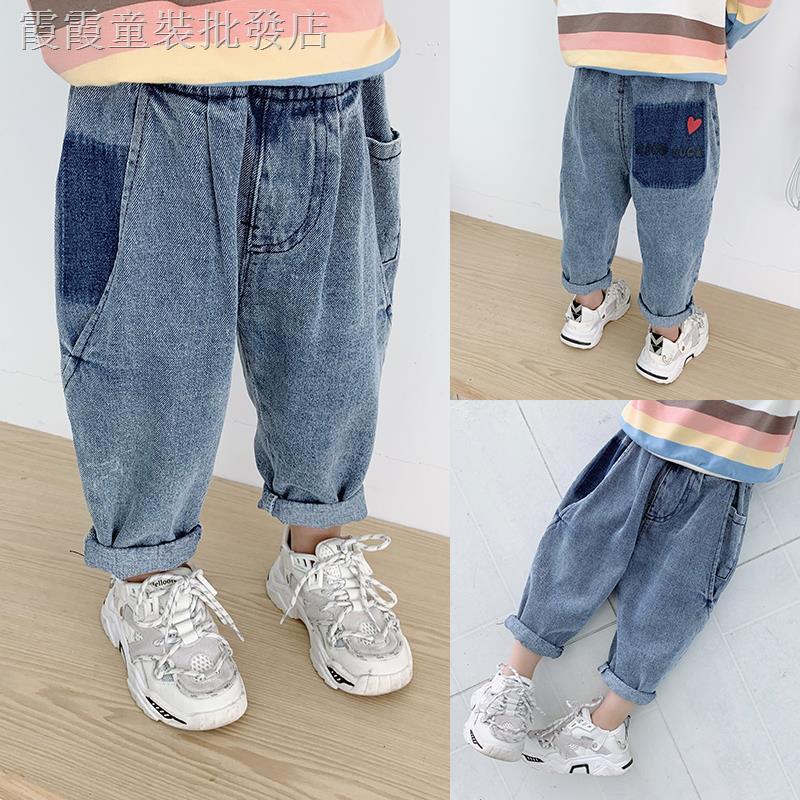 quần jeans cho bé trai