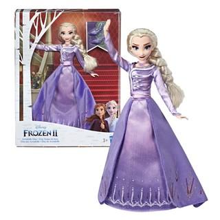 Đồ chơi Hasbro Disney Frozen 2 búp bê thời trang cao cấp Elsa thumbnail