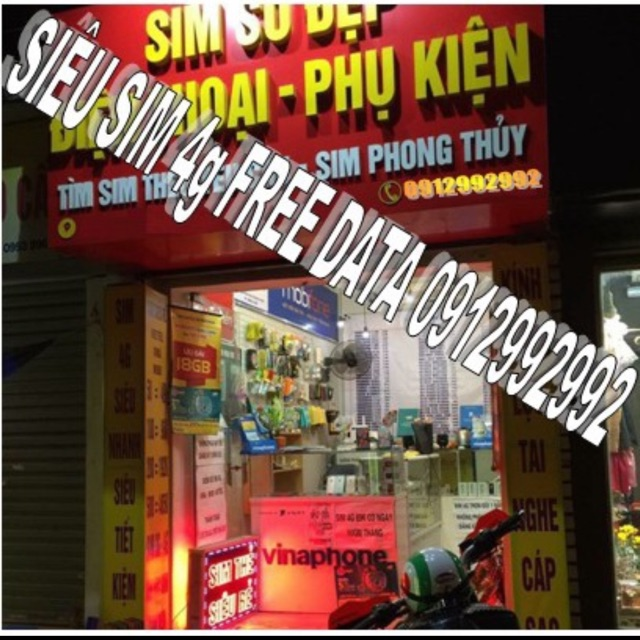 Shop-Data-4G