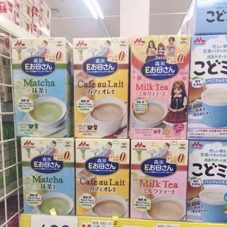 [Đủ 3 vị] Sữa bầu MORINAGA nội địa Nhật Bản 18gr x 12 gói vị Cafe, Trà sữa, Trà xanh