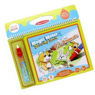 Sách tô màu bút nước thần kỳ ToysHouse size lớn - Đồ chơi giáo dục sớm cho trẻ, giúp phát triển kỹ năng