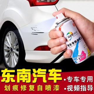 Mô Hình Đồ Chơi Xe Lửa Dx3dx7 Lingyue V3v5 Haoyue Dx3;