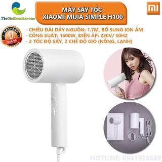Máy sấy tóc bổ sung ion âm Xiaomi Mijia Simple H100 2 chế độ, 1600W - Bảo hành 1 tháng - Shop Thế Giới Điện Máy thumbnail