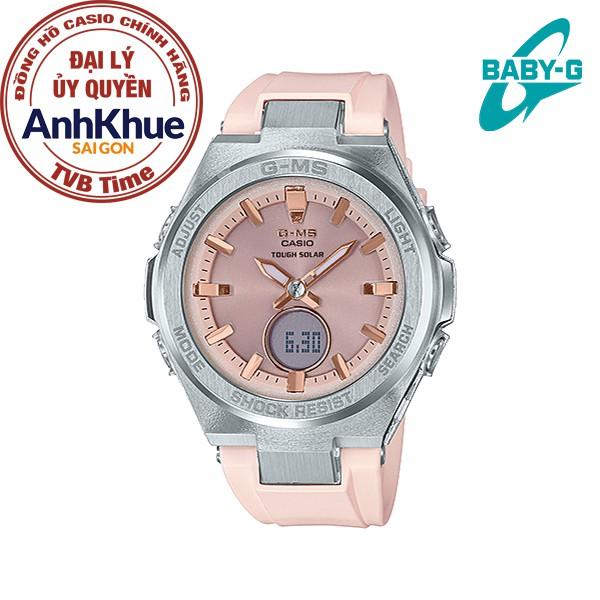 Đồng hồ nữ dây nhựa Casio Baby-G chính hãng Anh Khuê MSG-S200-4ADR