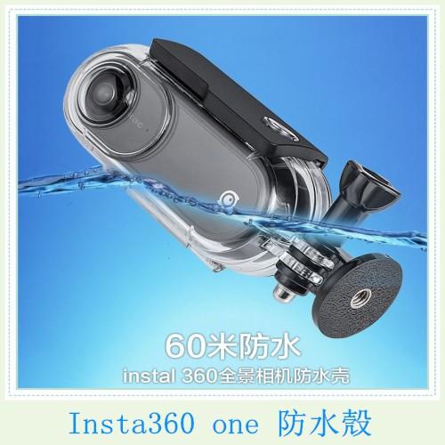 vỏ bọc chống nước cho máy quay hành trình - 14493034 , 2381776182 , 322_2381776182 , 459900 , vo-boc-chong-nuoc-cho-may-quay-hanh-trinh-322_2381776182 , shopee.vn , vỏ bọc chống nước cho máy quay hành trình