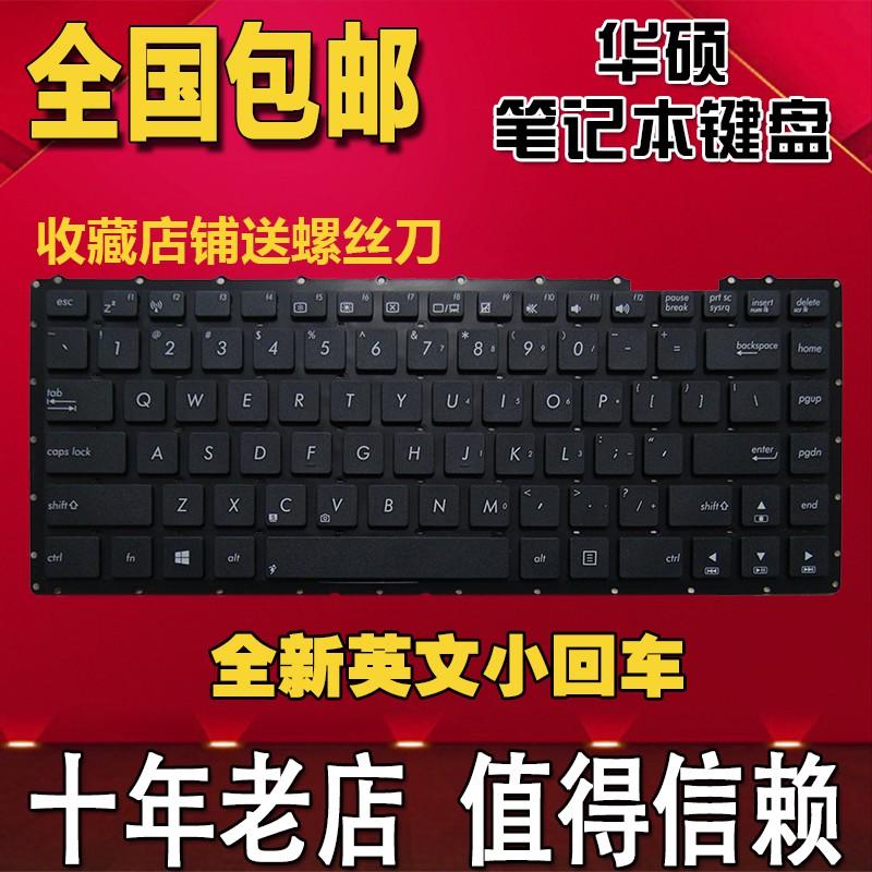 แทนที่อัสซุสอัสซุส D451V F450J K450J K450V A450J X450J R409J แป้นพิมพ์