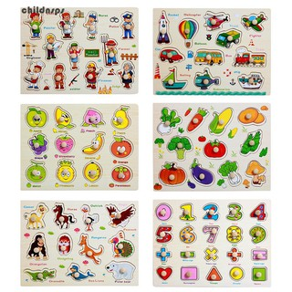 Cartoon Animals Car Fruit Wooden Matching Peg Puzzle Early Educational Toy Gift