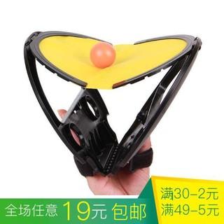 Bóng Tennis Đồ Chơi Cho Bé