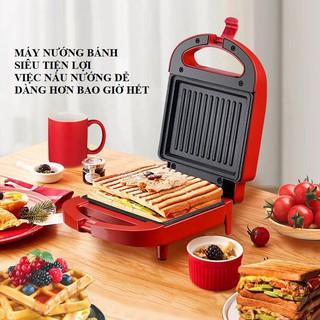Máy nướng sandwich bánh mì đa năng nhanh chóng