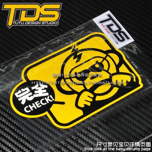 Sticker of Japanese monkey car decoration