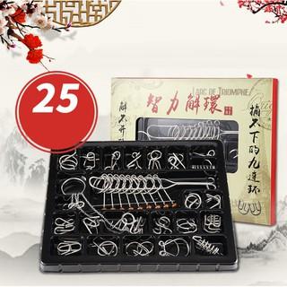Đồ chơi tháo sắt kích thích trẻ em tư duy thông minh, metal puzzle 25 món cao cấp