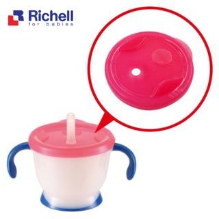 Cốc tập uống 3 giai đoạn Richell