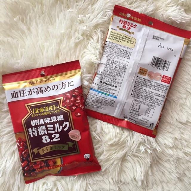 Kẹo đậu đỏ UHA Nhật
