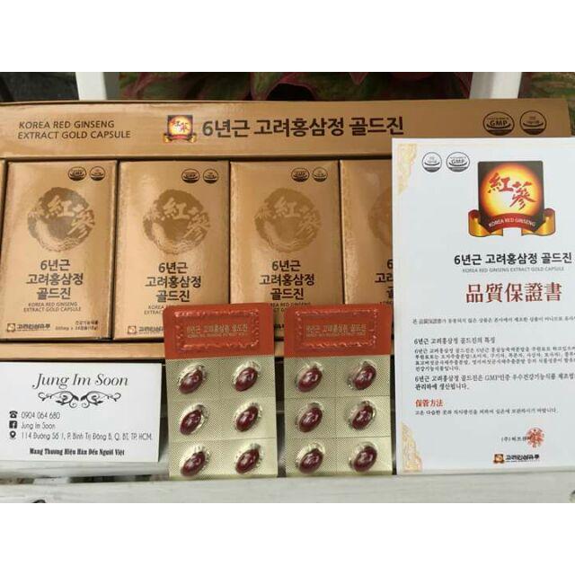 ? ?Viên hồng sâm Hàn Quốc cao cấp KGC hộp 120 viên hồng sâm 6 năm tuổi (6 년) - 3165948 , 836091624 , 322_836091624 , 1200000 , -Vien-hong-sam-Han-Quoc-cao-cap-KGC-hop-120-vien-hong-sam-6-nam-tuoi-6--322_836091624 , shopee.vn , ? ?Viên hồng sâm Hàn Quốc cao cấp KGC hộp 120 viên hồng sâm 6 năm tuổi (6 년)