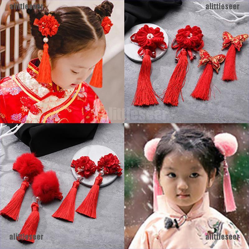Set 2 Kẹp Tóc Kiểu Trung Hoa Dễ Thương Cho Bé Gái