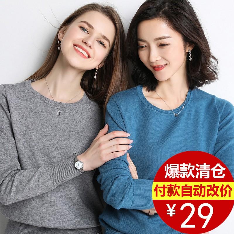 ฤดูใบไม้ร่วงและฤดูหนาวใหม่คอกลมผู้หญิงเสื้อกันหนาวเกาหลีหลวมแขนยาว