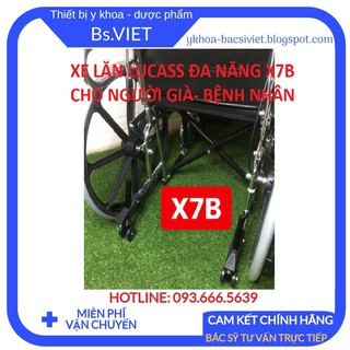 Xe lăn Lucass X7B cao cấp- Xe lăn có bô vệ sinh, có thể ngả nằm được, bánh xe có chốt tránh trơn trượt, gập gọn xe dễ thumbnail
