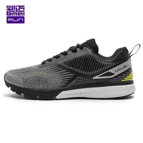 Giày Chạy bộ Nam - BMAI Mile21K Lite XRMF005-1