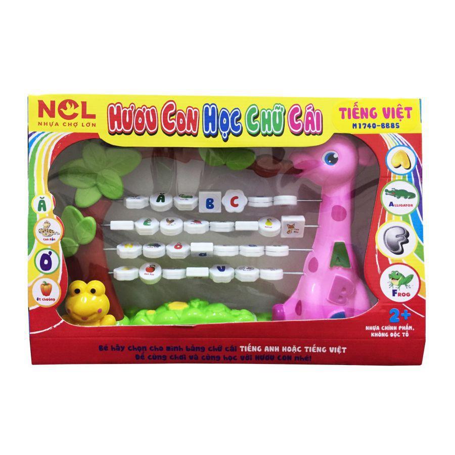 Hươu Con Học Chữ Cái Tiếng Việt - M1740-BB85