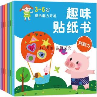 sticker dán hình các con vật đáng yêu dùng cho trẻ từ 0 tới 6 tuổi