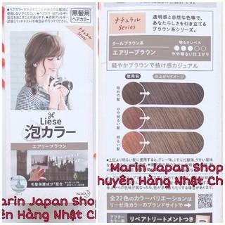 Nhuộm tóc dạng bọt của Kao Liese Prettia Nhật Bản màu số 8