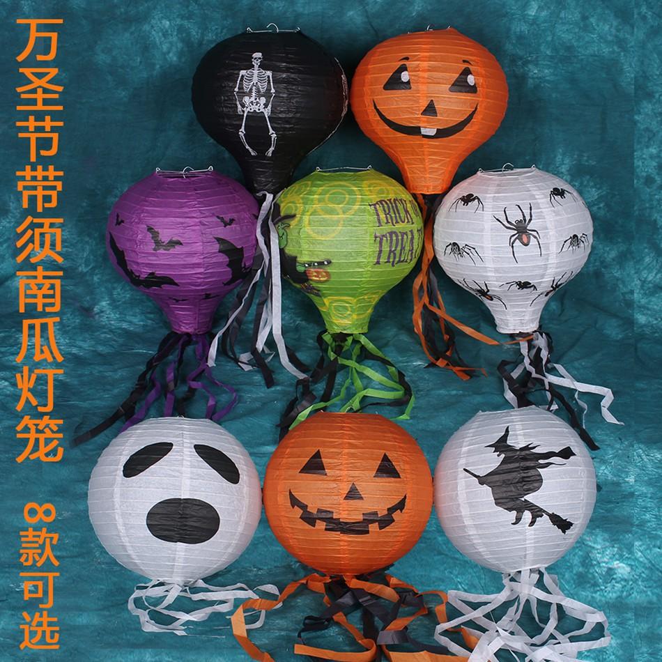 Tao Tao Halloween 12 inch pumpkin light hot air balloon paper lanterns with pumpkin lights hotel decorations hanging pro