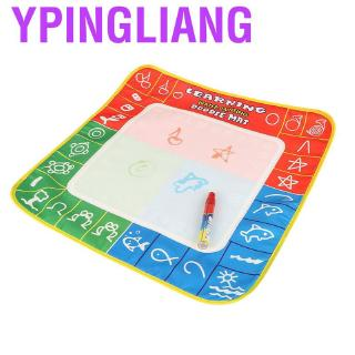 Ypingliang Baby Kids Water Drawing Painting Mat Learning Playing Toys Gifts Presents Reusable Colorful – intl