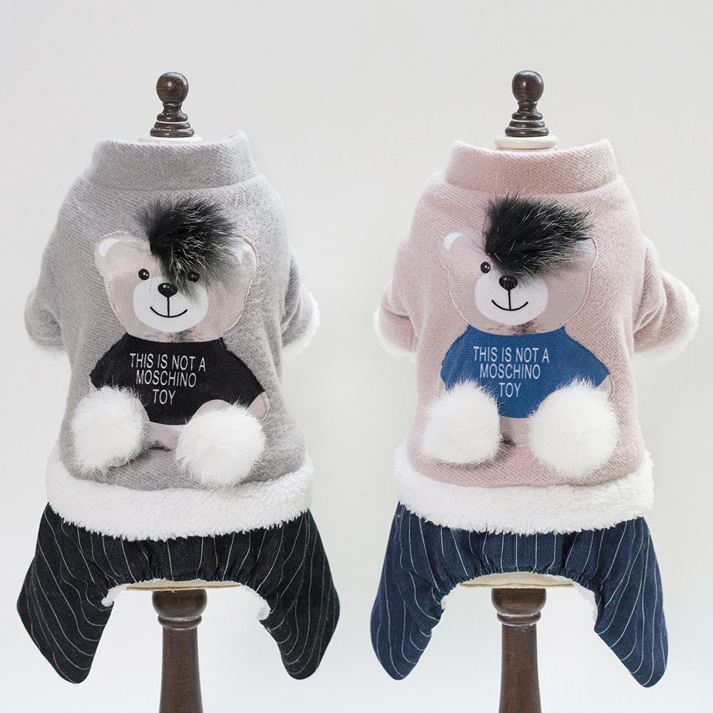 ตุ๊กตาหมีสี่ขาสัตว์เลี้ยงเสื้อใหม่หมีหนาผ้าเย็บปักถักร้อย