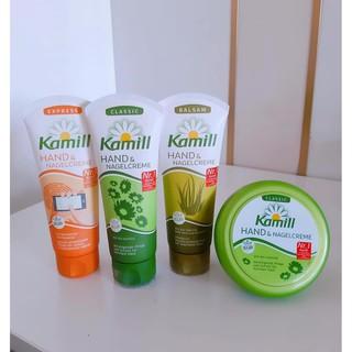 Kem dưỡng da tay và móng tay Classic Kamill hand & nail cream 100ml 150ml thumbnail