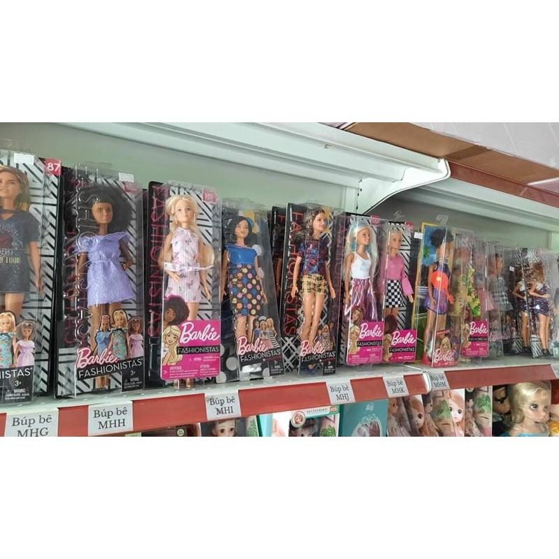 [Váy ko kèm búp bê] Đồ Búp bê Barbie chính hãng. Mã Váy Barbie N