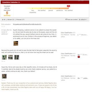 Xe điện tự cân bằng phát nhạc bluetooth màu lửa (Tốt nhất hiện nay) của HDShop.com [MÃ HD001]
