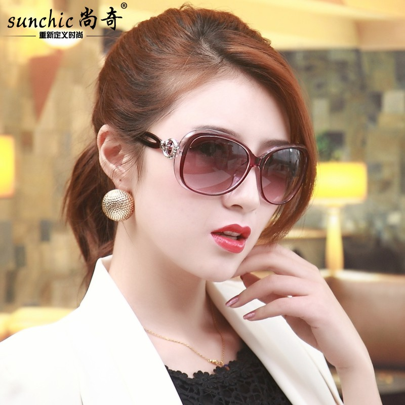 Fashion Sunglasses Female Sunshade Windshield Round Face Trendy Sunglasses Female 2020 New Butterfly Large Frame Glasses