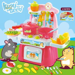 SDX 26 Pcs Kids Girls Electronic Musical Pretend Play Simulation Kitchen Cookware Kitchen Toys Mini Cooking Set Gift wi