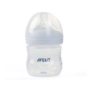Thanh lý bình sữa avent mô phỏng ti mẹ 120ml