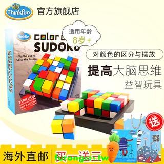 đồ chơi xếp hình 6 màu cho bé