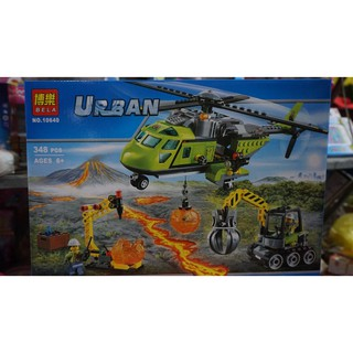 LEGO TRỰC THĂNG CỨU HỘ NO.10640