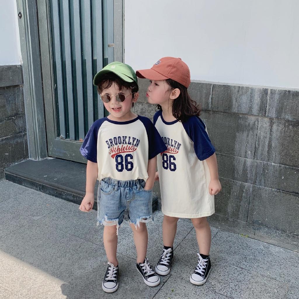 Bộ đôi cá tính QATE438/QATE440 cho bé trai và bé gái