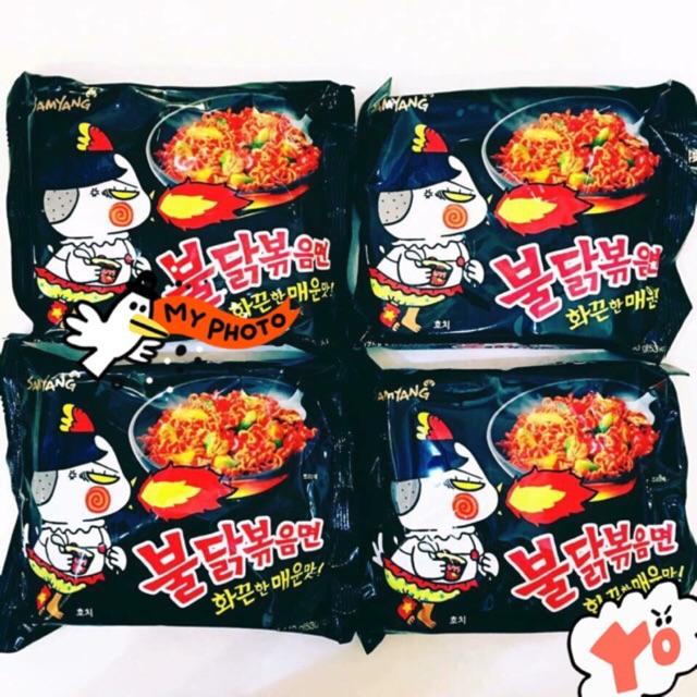 Mì Gà cay truyền thống - Hàn Quốc