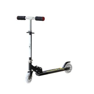 Xe trượt scooter 2 bánh Broller BABY PLAZA S010A thumbnail