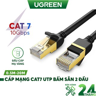 Cáp mạng 2 đầu đúc bọc hợp kim Cat 7 UTP, dạng tròn, dài từ 0.5-20m UGREEN NW107