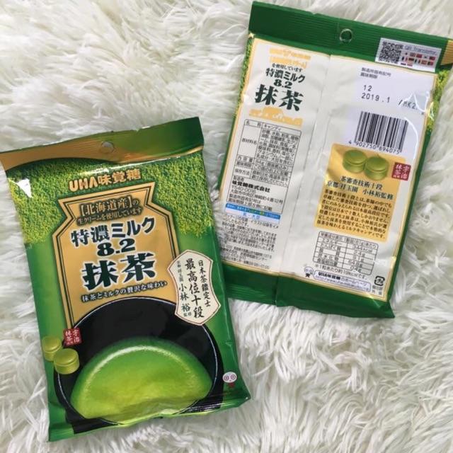 Kẹo matcha sữa Nhật Bản UHA