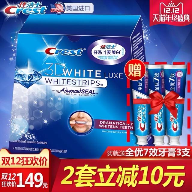 Set dán trắng răng + kem đánh răng CREST