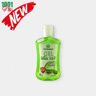 Gel khô rửa tay kháng khuẩn 80g Thorakao - Chiết xuất nha đam thumbnail