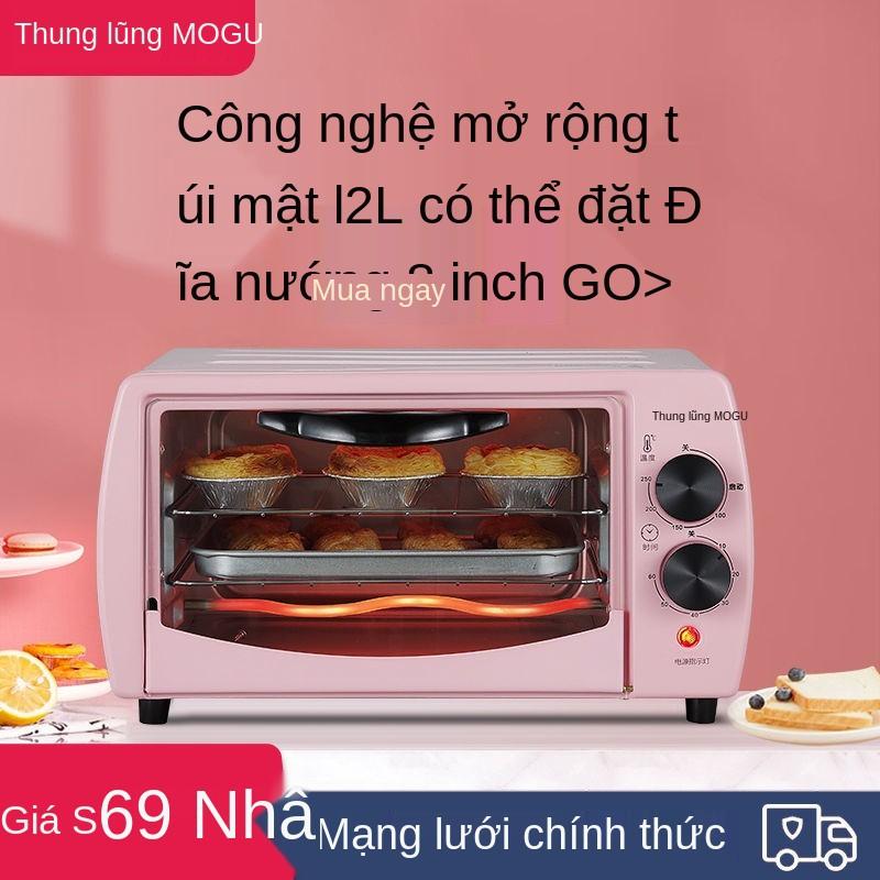 Lò nướng gia đình Mogok 12 lít nhỏ đa năng hai tầng sinh viên mini điện tiết kiệm điện dùng để nướng bánh tart trứng