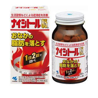 Viên uống giảm mỡ bụng Naishitoru 85 Kobayashi Nhật Bản (140 -280 viên)