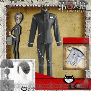 Costume cosplay Aesop Carl (quần áo hóa trang người tẩm liệm) Identity V