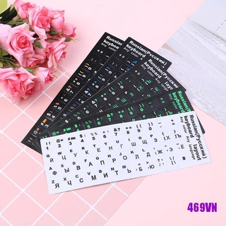 [SWE]Russian standard keyboard layout sticker letters on replacement