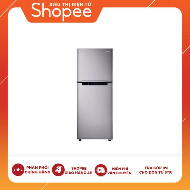 [Trả góp 0%] Tủ Lạnh Inverter Samsung RT20FARWDSA/SV (216L)