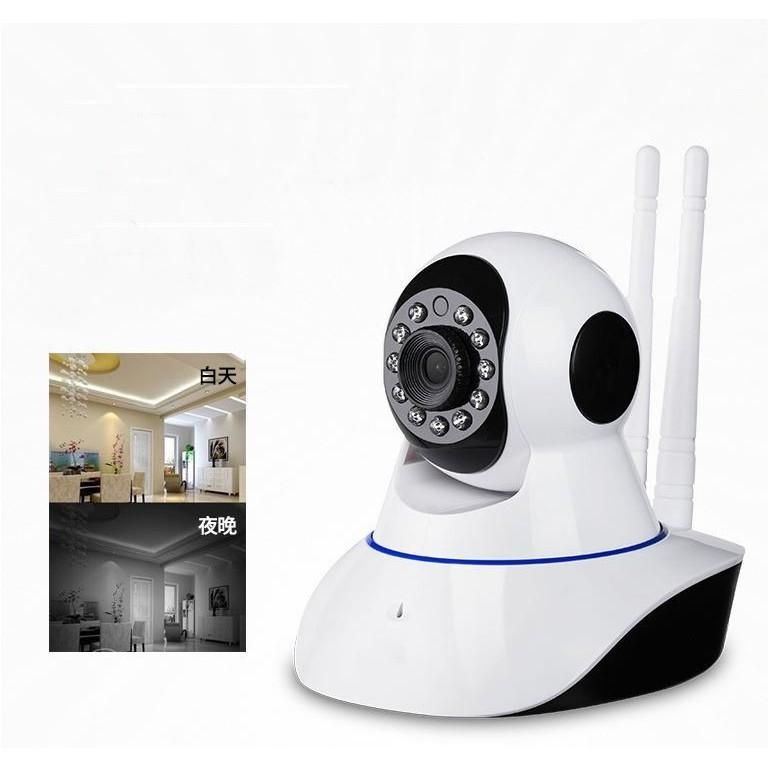 Camera IP Yoosee Full HD 960P Giám Sát Kiêm Báo Động YYZ130