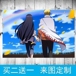 Poster Phim Hoạt Hình Naruto Cỡ Lớn